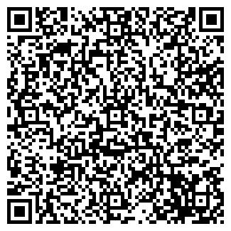QR-код с контактной информацией организации ГеоБудТорг