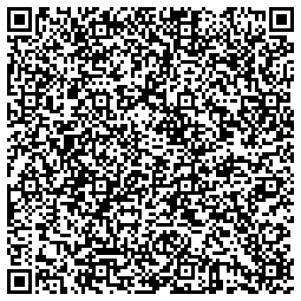 QR-код с контактной информацией организации Дорожно-строительная компания УПП ИИ УПС, ООО