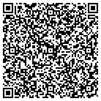 QR-код с контактной информацией организации Рорса, ООО (Rorsa)