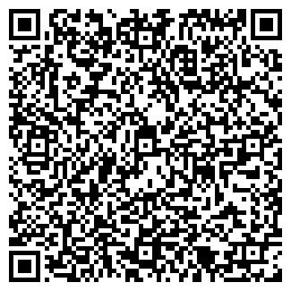 QR-код с контактной информацией организации ЗАО ЭНЕРГОТЕХМАШ