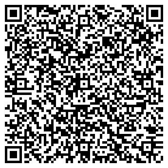 QR-код с контактной информацией организации Гранд-Заказ, ООО
