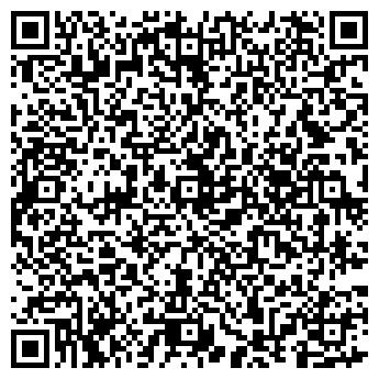 QR-код с контактной информацией организации ДМ Плюс, ООО