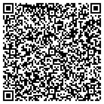 QR-код с контактной информацией организации Агроинтел, ООО