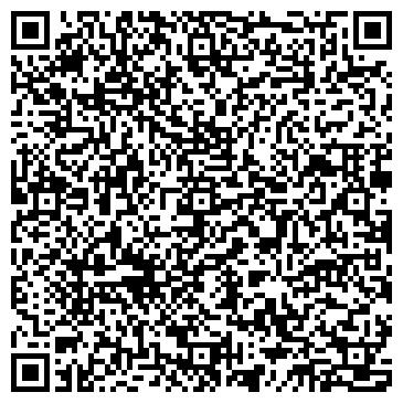 QR-код с контактной информацией организации Wtg Строительная компания, ООО