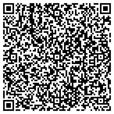 QR-код с контактной информацией организации Мосстройинвест, ООО