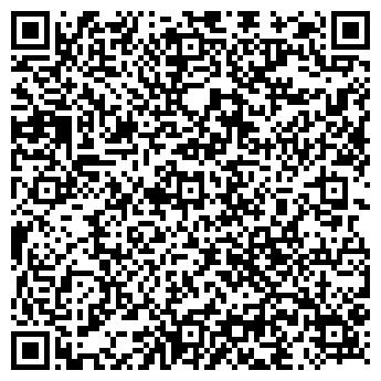 QR-код с контактной информацией организации Кардон,ООО