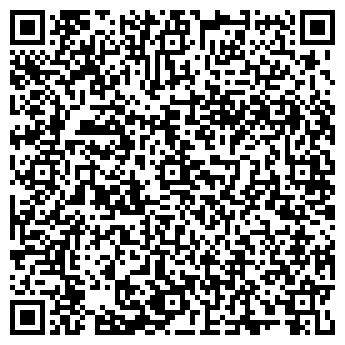 QR-код с контактной информацией организации Спортивные газоны, ЧП