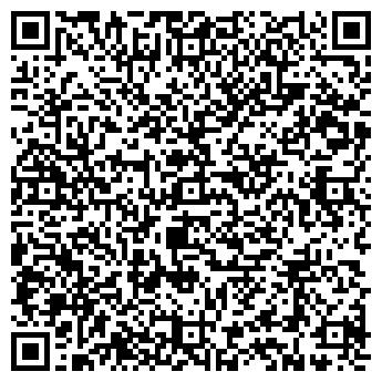 QR-код с контактной информацией организации Общество с ограниченной ответственностью UK Trade