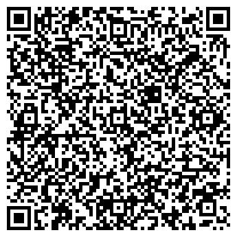 """QR-код с контактной информацией организации Общество с ограниченной ответственностью ВБК """"София"""""""