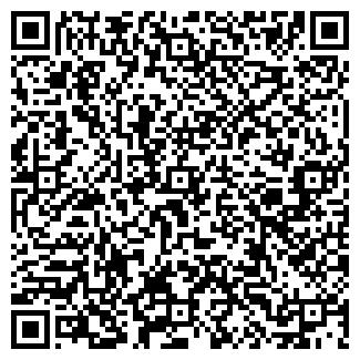 QR-код с контактной информацией организации Общество с ограниченной ответственностью ЛОТОС