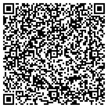 QR-код с контактной информацией организации Градстрой, ЧП