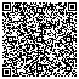 QR-код с контактной информацией организации ЕкоКровля, ООО