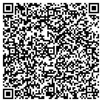 QR-код с контактной информацией организации ВеличБуд, ЧП