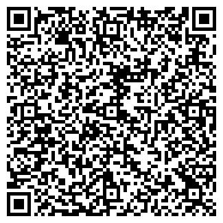 QR-код с контактной информацией организации Ваша хата, ООО