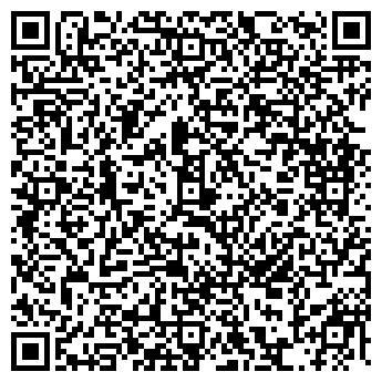 QR-код с контактной информацией организации ООО ИНТРА ТУЛ-ВОЛГА