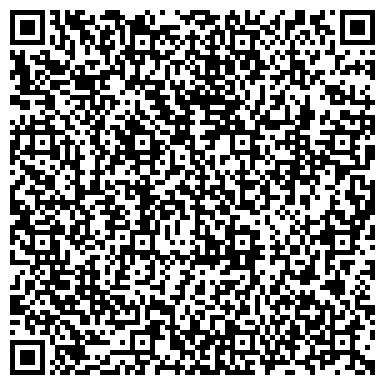 QR-код с контактной информацией организации БРК Монополия, ЧП