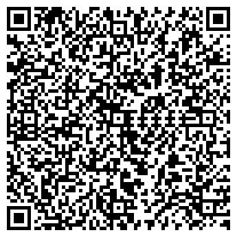 QR-код с контактной информацией организации Лефта-строй, ЧП