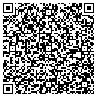 QR-код с контактной информацией организации СЕМТЕКС ТОО