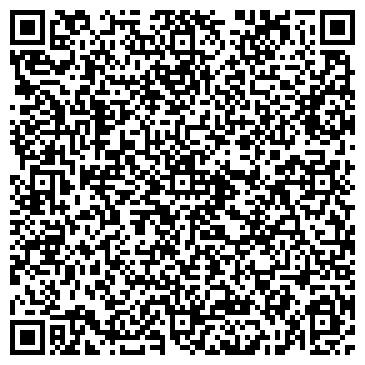 QR-код с контактной информацией организации Монолит Спец Буд, ООО