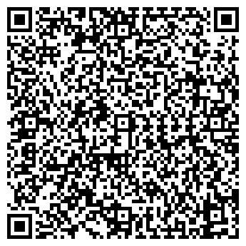 QR-код с контактной информацией организации ПАН , ООО