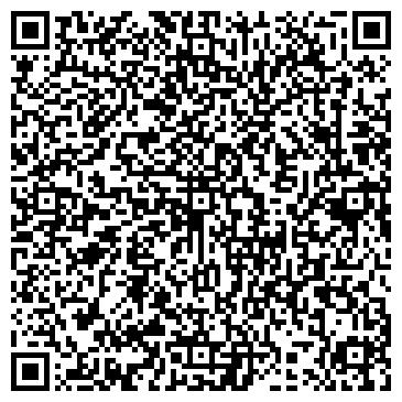 QR-код с контактной информацией организации Adanch, ЧП