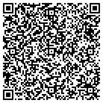 QR-код с контактной информацией организации Хотей и КО, ООО