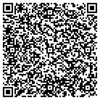 QR-код с контактной информацией организации Коллективное предприятие Stroytech7