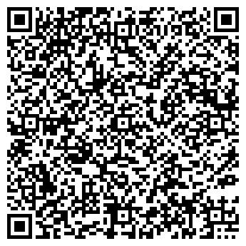 QR-код с контактной информацией организации ООО Ветигор
