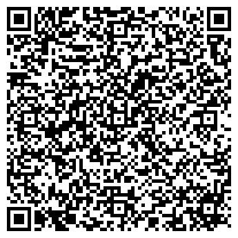 QR-код с контактной информацией организации ЭкоДом,ЧП
