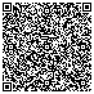 QR-код с контактной информацией организации Honey Hills, Коттеджный городок Хани Хилс