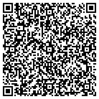 QR-код с контактной информацией организации Дом плюс дом, ООО