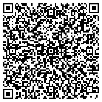 QR-код с контактной информацией организации Канал-Сервис Plus