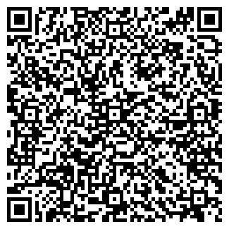 QR-код с контактной информацией организации Строй-ко