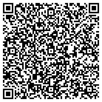 QR-код с контактной информацией организации ЭСТ, ЧП