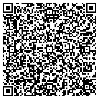 QR-код с контактной информацией организации А-Инсталл