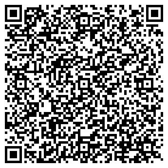 QR-код с контактной информацией организации Субъект предпринимательской деятельности SB SYSTEM