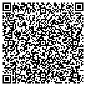 QR-код с контактной информацией организации Компания Лиана