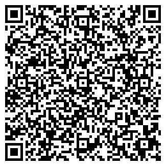 QR-код с контактной информацией организации Gbxer