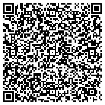 QR-код с контактной информацией организации ООО «Сварог-Дон», Общество с ограниченной ответственностью