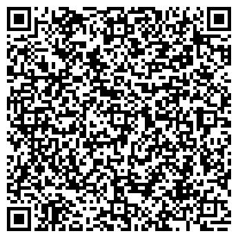 QR-код с контактной информацией организации Чп Плитка