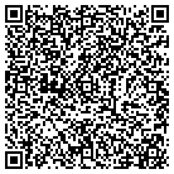 QR-код с контактной информацией организации Арт-ландшафт