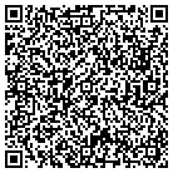 """QR-код с контактной информацией организации ООО """"ПромАльпРесурс"""""""