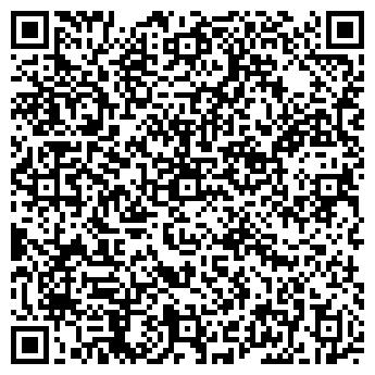 """QR-код с контактной информацией организации ООО""""Соколов"""""""