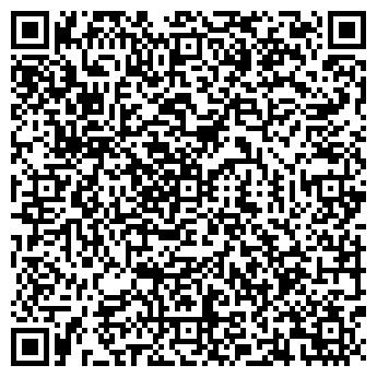 """QR-код с контактной информацией организации АО""""Кедр"""""""