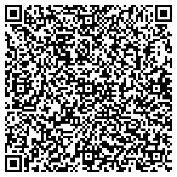 QR-код с контактной информацией организации СПЕЦЦИСТЕРНЫ, ПО, ПРЕДСТАВИТЕЛЬСТВО, ЗАО