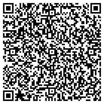 QR-код с контактной информацией организации Мастер СВП, ООО