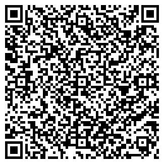 QR-код с контактной информацией организации ООО СПЕЦХИМИЯ