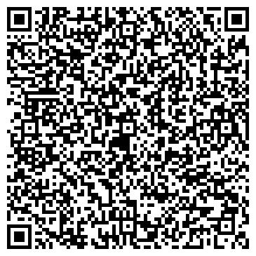QR-код с контактной информацией организации ДК Линк (DC Link), ООО