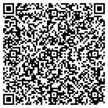 QR-код с контактной информацией организации ECOM, ООО