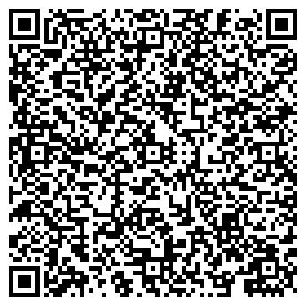 QR-код с контактной информацией организации Балко,ЧП